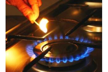 Повышение цены на газ в Украине 2020