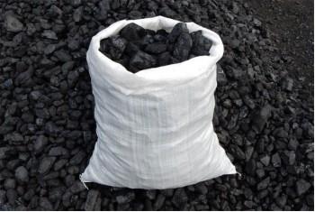 Уголь для отопления: как выбрать, характеристики